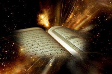 امام علی (ع) به روایت قرآن/ صفات امیرالمؤمنین(ع) در قرآن چیست؟