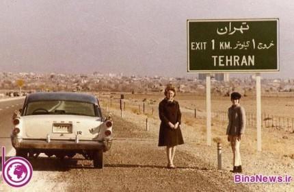 عكسي قديمي از تهران