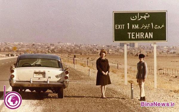 تهران قديم