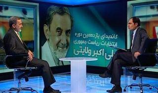 سخنان تکان دهنده ولایتی در تلویزیون: آیا دیپلماسی ، کشور را نجات خواهد داد؟!