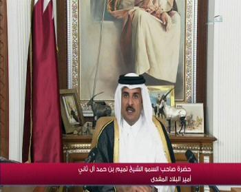 امیر جدید قطر: با سیاست تقسیم فرقهای و مذهبی جوامع عربی مخالفم