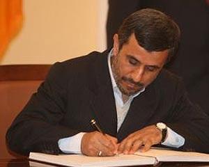 دستور احمدی نژاد برای حذف پیشنهاد قوه قضاییه / خدا میداند چه بر سر ملت خواهد آمد