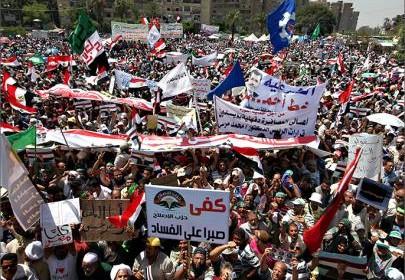 استعفای 9 نماینده مجلس مصر در همراهی با معترضان