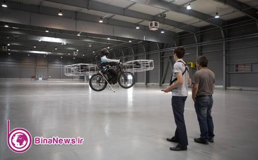 Flying Bike First Public Flight
