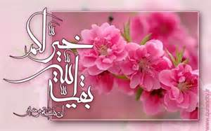 5 میلیون ایرانی مزین به نام و القاب حضرت مهدی (عج)