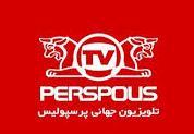 باشگاه پرسپولیس صاحب نخستین شبکه خصوصی ایران شد / راه اندازی پرسپولیس TV