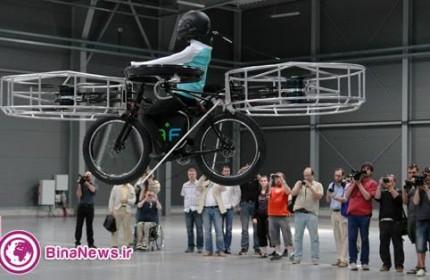اختراع دوچرخه پرنده در جمهوري چك