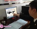 محموله قاچاق عجیب در چین