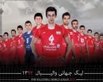 نتیجه بازی والیبال ایران و کوبا در لیگ جهانی والیبال/۲-۳ ایران برنده شد