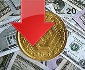 جدیدترین قیمت سکه، ارز و طلا؛ سیام تیر ماه