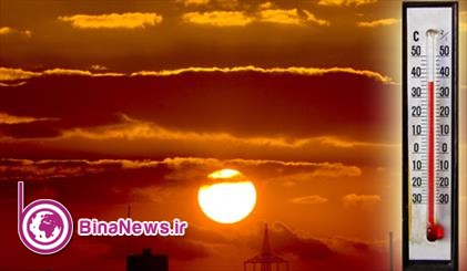 2 درجه تا رکورد 60 ساله گرمترین روز سال تهران