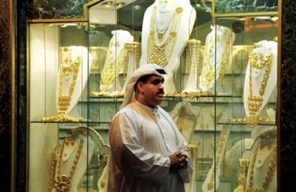 طرح «رژیم طلایی» در دوبی ؛ یک گرم طلا جایزه هر کیلو کاهش وزن