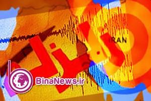 زلزله 4 ریشتری خراسان جنوبی را لرزاند