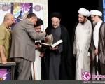 حضور خاتمی و سیدحسن خمینی در برج میلاد تهران+۲۹عکس
