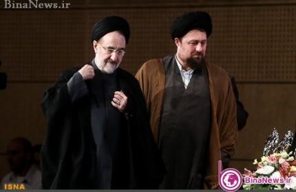 حضور خاتمی و سیدحسن خمینی در برج میلاد تهران+29عکس