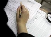 اعلام جزئیات ثبتنام کارشناسی بدون کنکور دانشگاه آزاد