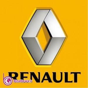 توليد دو خودرو جديد با همكاري شركت رنو