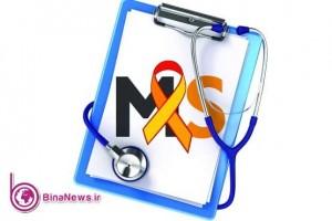خبرخوش برای بیماران «ام اس»