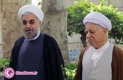 حضور آیت الله هاشمی رفسنجانی در مراسم تحلیف حجت الاسلام روحانی