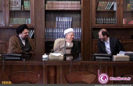 جلسه هیئت امنا دانشگاه آزاد به ریاست آیت الله هاشمی+7عکس