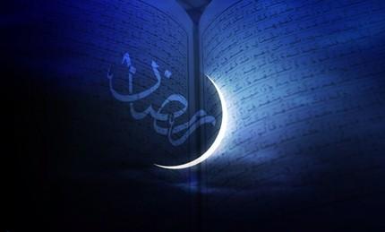 چهارشنبه اول ماه رمضان است/در رویت هلال ماه در غروب سهشنبه تردیدی نیست