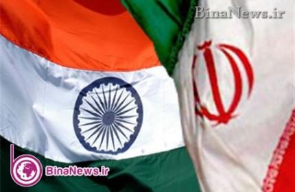 جزئیات طرح مشترک اشتغالی ایران و هند