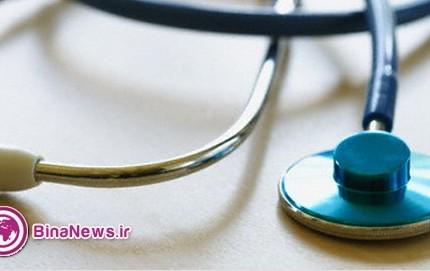 آمریکا تحریم کالاهای پزشکی برای ایران را کاهش داد