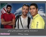 ادامه عملیات تجسس در پاکستان و چین برای یافتن کوهنوردان ایرانی