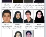 اسامی نفرات برتر کنکور سراسری ۹۲ اعلام شد