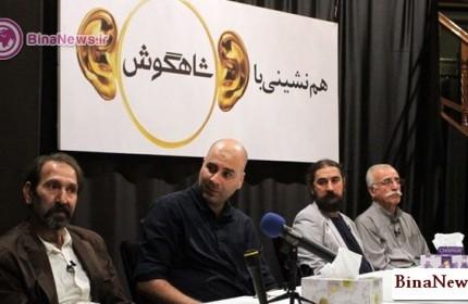 عکسهای نشست خبری سریال شاهگوش+16عکس