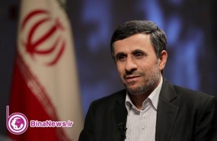 نیویورک بیشترین مقصد سفرهای خارجی احمدینژاد
