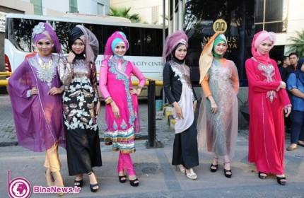 شو لباس زنان محجبه در اندونزی+10عکس