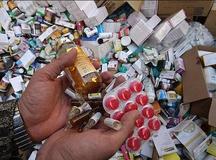 انباشت 70 میلیون دلار دارو در گمرک/داروها در معرض فاسد شدن هستند