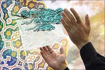 خدایا مرا بر مقدراتم صابر گردان/ تأکید بر قرائت دعای مجیر