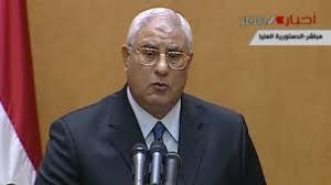 رئیس جمهور موقت مصر سوگند خورد/منصور: به برگزاری انتخابات واقعی امیدواریم