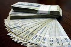 پیش شرطهای حذف صفر از پول ملی