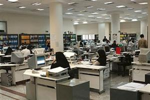 اعلام ساعت کار ادارات در ماه مبارک رمضان