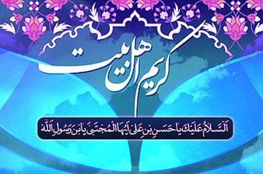 امام حسن(ع)تجسم عقل و کرامت,در آخرین لحظات به امام حسین(ع) چه گفت
