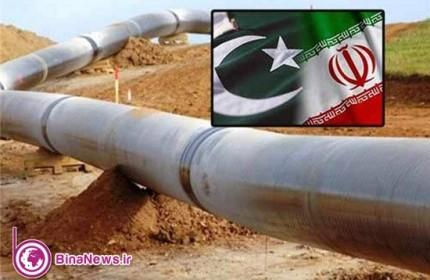توافق جدید گازی ایران- ترکیه