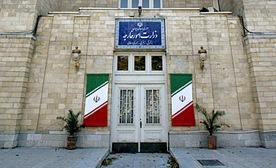 واکنش وزارت خارجه ایران به بیانیه مشترک اتحادیه اروپا و شورای همکاری خلیج فارس