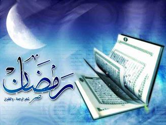 کلام روز: شرایط، مبطلات و مکروهات روزه/ فوائد و آثار روزه از منظر قرآن