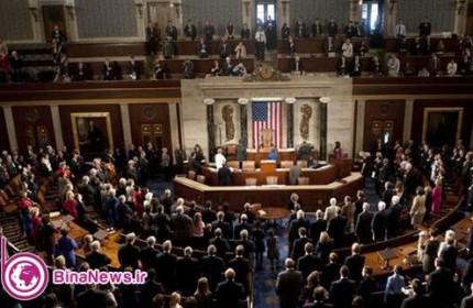 طرح تشدید تحریمهای ایران در مجلس نمایندگان آمریکا تصویب شد