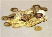 جدیدترین قیمت سکه و ارز ؛ بیست و چهارم مرداد ماه