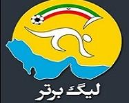 نتایج روز اول از هفته دوم لیگ برتر؛ شکست استقلال