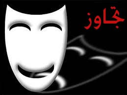 تجاوز به دختر تهراني در سالن بازيگري/قرباني: عاشق بازيگري بودم