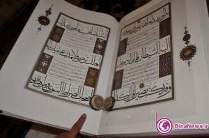 قرآن كريمي كه با موي سر نوشته شده است / تصاوير
