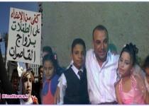 داماد 11 ساله و عروس 9 ساله /عکس