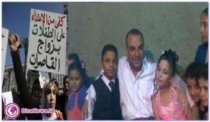 جنجال داماد 11 ساله و عروس 9 ساله در مصر !