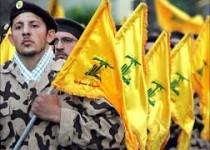 حزبالله: به هرگونه تجاوزی علیه سوریه پاسخ میدهیم