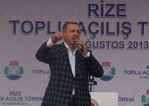 اردوغان: نمیدانم چرا آمریکا به جای اسرائیل جواب مرا میدهد!
